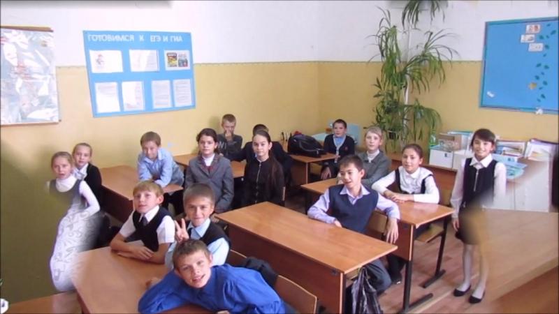 5 б фильм на день учителя