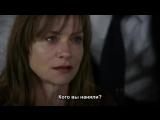 Закон и порядок: Специальный корпус 24 серия (с Изабель Юппер) | Isabelle Huppert