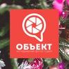"""Фотостудия """"ОБЪЕКТ"""" в Подольске"""