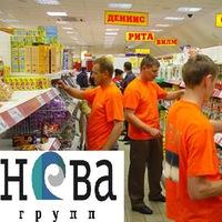 подработка на выходные мерчендайзер москва