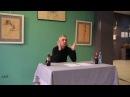Блохин Николай Дмитриевич Авторская лекция по рисунку
