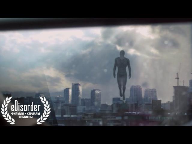 Летающий человек короткометражный фильм фантастика на русском смотреть онлайн без регистрации