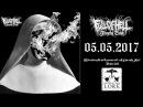 Full of Hell — Deluminate (Official Audio, 2017)
