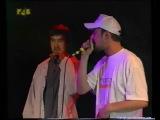 Kool Savas - Wieso LIVE feat. Taktloss, Jack Orsen, Ronald Mackdonald, Fuat (1999)