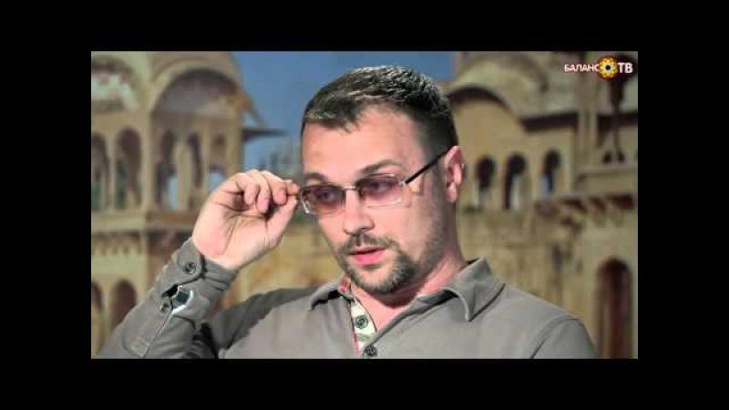 Невольник - не богомольник - Н. Вятчанин на Баланс ТВ