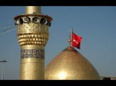 Ziyarat Iraq Karbala Najaf Samarra kazmaen musayub documentary part 1