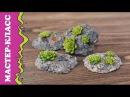 DIY ✿ РЕАЛИСТИЧНЫЙ КАМЕНЬ из полимерной глины ✿ REALISTIC ROCKS from polymer clay ENG SUB