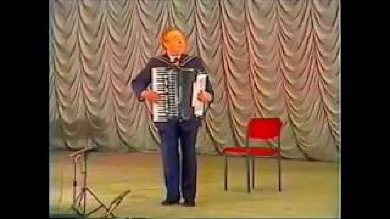 Играет Юрий Шахнов.