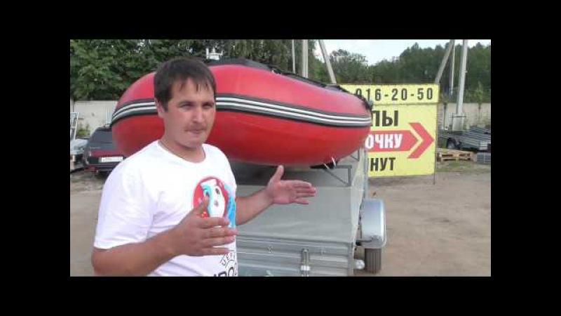 Стапель для перевозки лодки 193