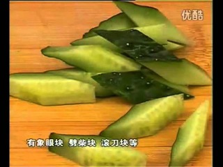 Цай Дао техники нарезки продуктов обучающий фильм