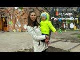 Отзыв Людмилы Транквилинской(г.Чернигов) о женских часах Q&Q