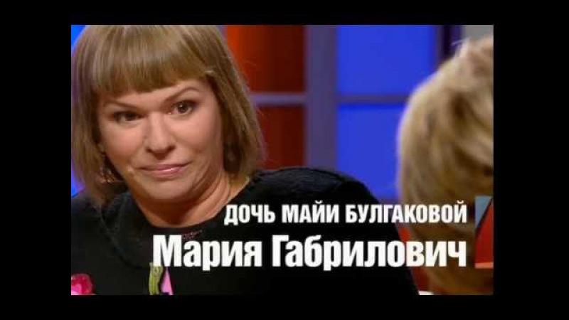 Наедине со всеми - Мария Габрилович