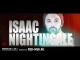 Isaac Nightingale (Вадим Капустин)  19 мая  презентация альбома в RED