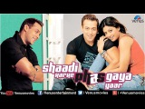 Shaadi Karke Phas Gaya Yaar Full Movie | Hindi Movies 2017 | Hindi Movies | Salman Khan Movies
