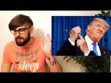 Женщины против Дональда Трампа : секс-скандал или приступ лицемерия