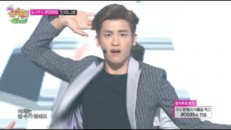 HOT ZE A Breath 제국의아이들 숨소리 Show Music core 20140614
