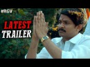 RGV Vangaveeti Telugu Movie Latest Trailer Ram Gopal Varma Vangaveeti Ranga Vangaveeti RGV