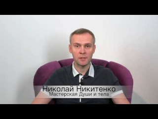 Лечение псориаза в Костроме. Как избавиться от псориаза без рецидива?