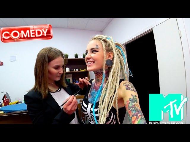 Bantik Boy - MTV/COMEDY CLUB/МИР