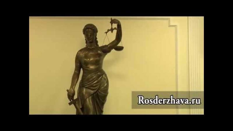 СВЕРШИЛОСЬ! Дело судьи Новикова доверили Верховному суду ЧР.