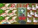 Plants vs. Zombies 2 - Fall Food Fight Party (November 27, 2016)