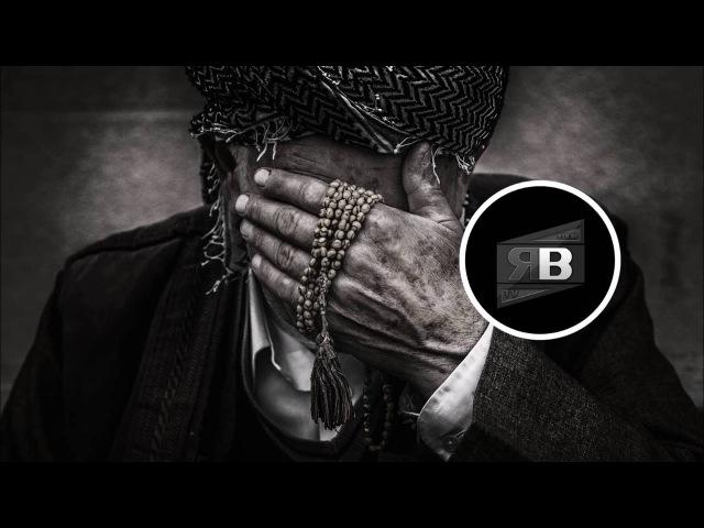 AslanBeatz Soulful Dark Turkish Karadeniz Rap Beat Hip Hop Instrumental 2015 Angel