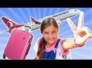 Перелет Турция Москва с лучшей подружкой Полен Аэропорты и самолеты видео дл