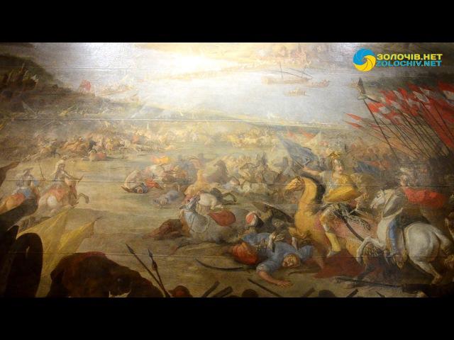 Найцінніший експонат у Золочівському замку картина Мартіно Альтомонте