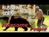 Russian Goes | Awesome People Compilation