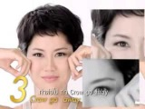 How to look younger in 2 minute with babyface yoga by smooth E Gold