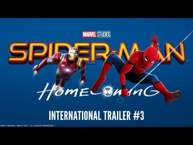 Человека-паука: Возвращение домой - Трейлер 3