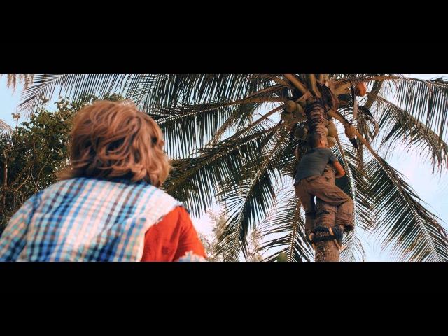 Уроки выживания (2016) трейлер