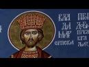 Sveti kralj 1000 godina od mučeničkog stradanja Sv Jovana Vladimira