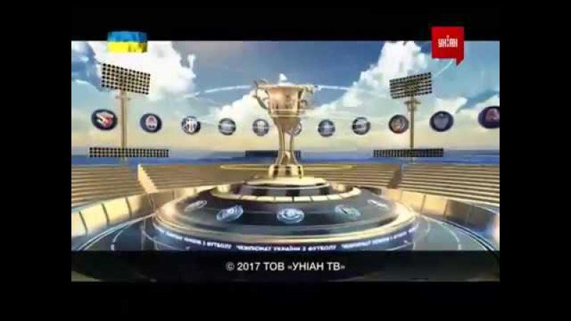 Карпати - Волинь - 2:1. Відео матчу