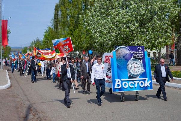 Moscou: défilé de la Victoire FUS6wZLED6Y