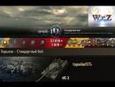 ИС-3  1 vs 8  11 фрагов 14 медалей)  Харьков – Стандартный бой  World of Tanks 0.9.10 Full HD WОT