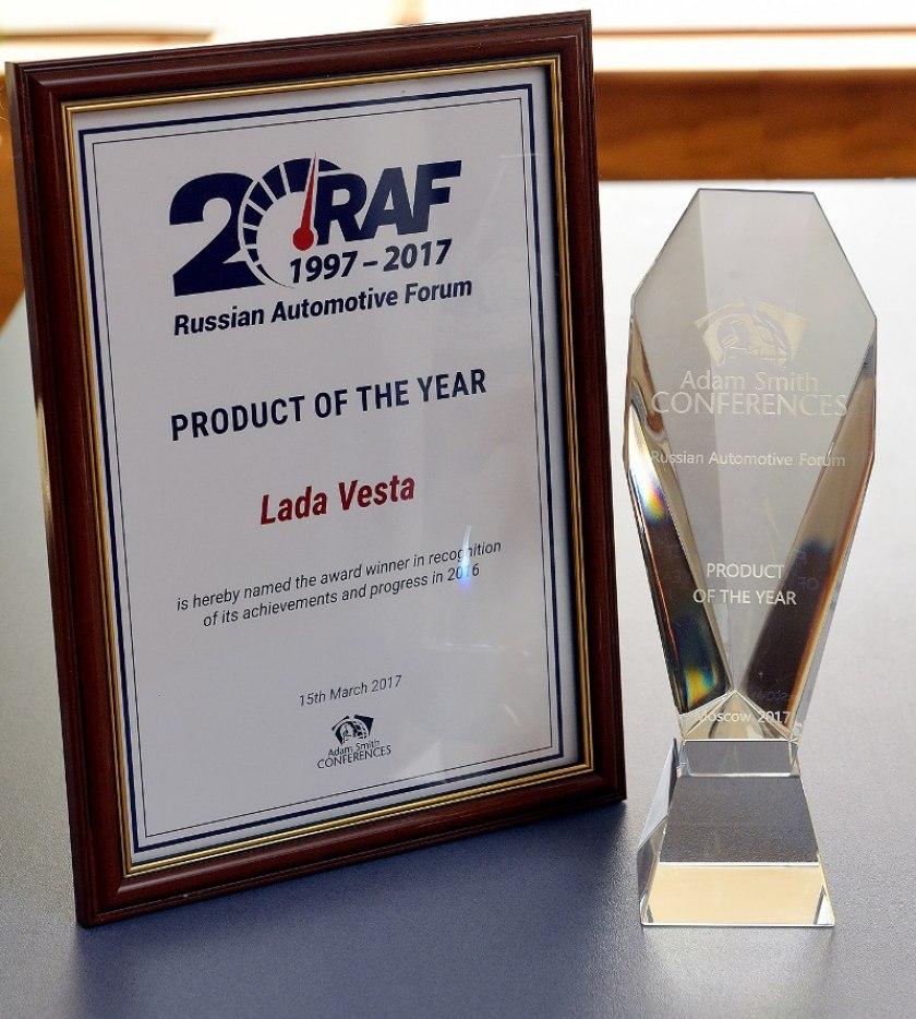 LADA Vesta: «Лучший продукт года» по версии RAF2017