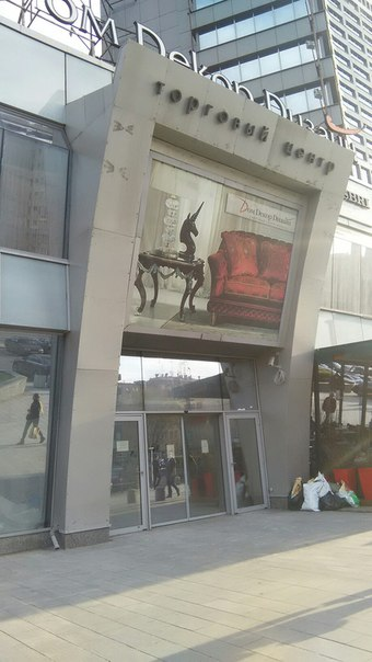 А ещё на Новом Арбате стоит торговый центр, как в Йошкар-Оле.