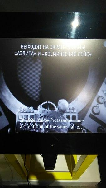 В научном музее крутецки и сразу хочется посмотреть все фильмы и все эти Шуховские башни. Всех этих радио-пионеров Нижегородской лаборатории.