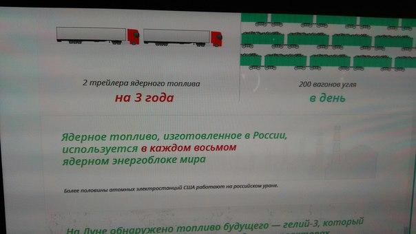 Напоминаю, что трейлер может вести 50 тонн, но, как правило, это примерно двадцатка. А вагон это от 50-ти.