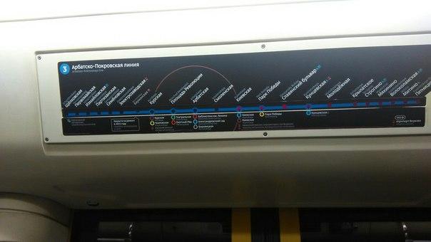 «Мой член по протяжённости как синяя ветка метро». Оцените, какое маленькое кольцо.
