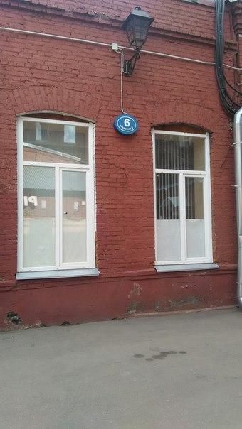 Возле не очень красивого указателя расположены ужасные окна с ужасной прослойкой монтажной пены.