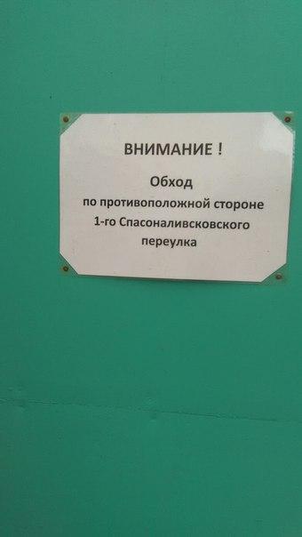 Москва сейчас гремит тем, что тут всё типа для людей. Везде аккуратно подсказывают  как себя вести.