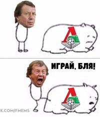 Роман Люсков