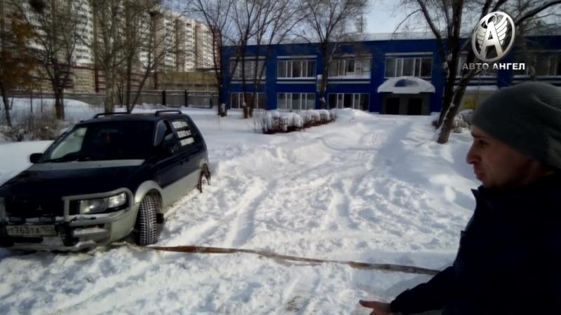 Вытащить из сугроба-Помощь на дороге-Авто Ангел Оренбург