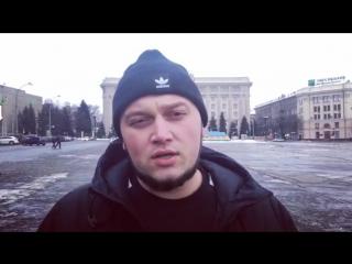 Kyivstoner уходит из группы Грибы (#NR)
