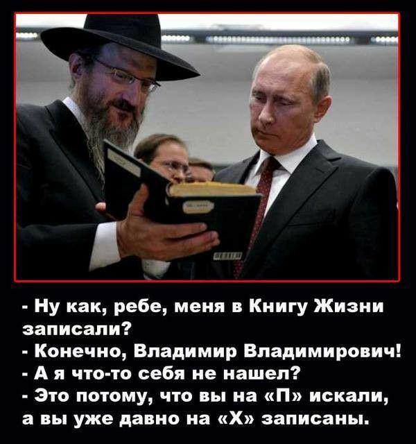 Сбербанк заявил, что не уходит из Украины - Цензор.НЕТ 7665