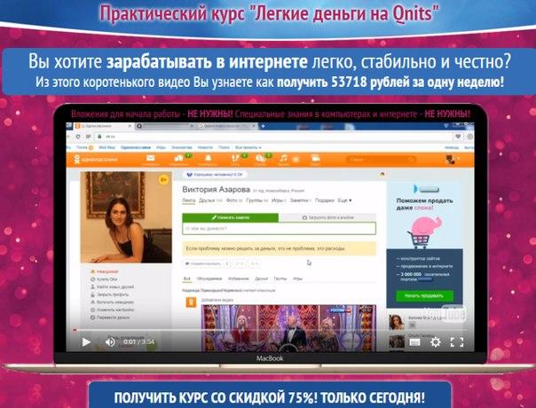на каком сайте зарабатывать движения поезда Санкт-Петербурга