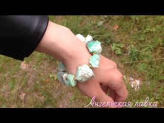 """""""Дикий хризопраз"""" браслет-амулет из необработанных кристаллов хризопраза на удачу, здоровье и защиту. Цена: 3600 руб."""
