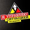 Автошкола Эталон Моторс